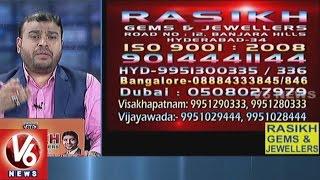 The Power Of Gem Stones   Dr MM Raza   Rasikh Gems And Jewellers   V6 News