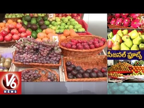Special Report On Increase In Imported Fruits In Hyderabad | V6 News