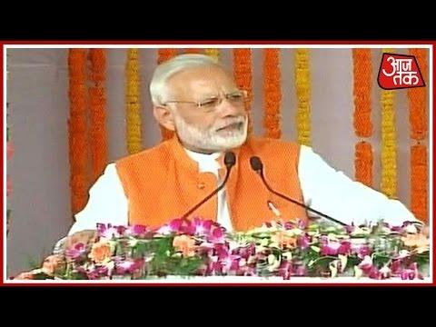 Narendra Modi 'Parivartan' Rally In Ghazipur Uttar Pradesh