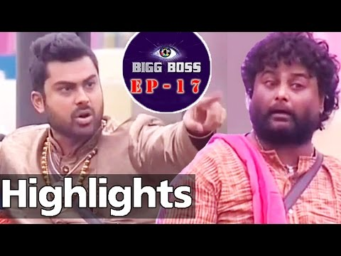Exclusive: Bigg Boss 3 Episode 17 Highlights | Huccha Venkat V/S Rahman