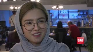برای نخستینبار یک مهاجر افغان در ایران کافه ایجاد کردهاست