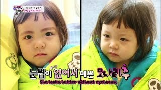 The Return of Superman | 슈퍼맨이 돌아왔다 - Ep.17 (2014.03.16)