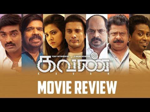 Kavan (2017)  - Tamil Movie Review