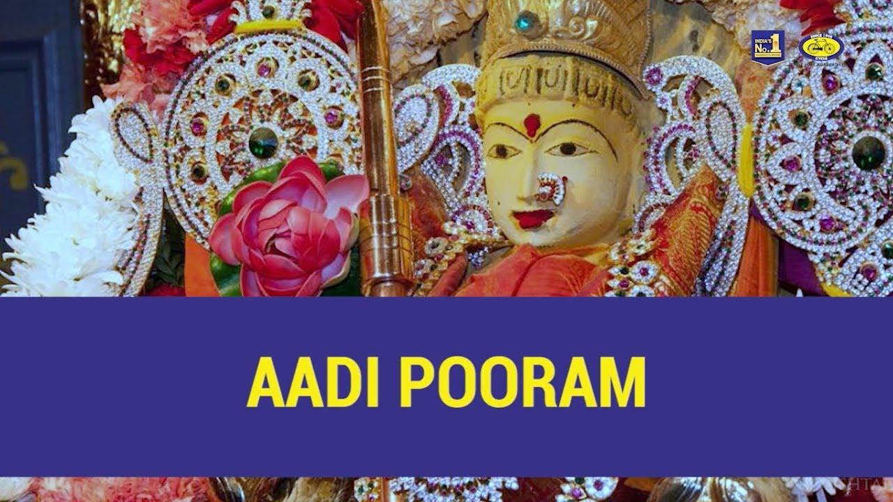 How to perform Mangla Gauri Vrat (Mangala Gauri Vrat)