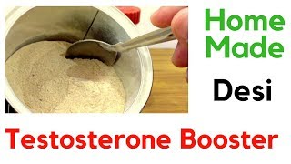 Home Made Desi Testosterone Booster | Boost Testosterone | Best Testosterone Booster | Body Building