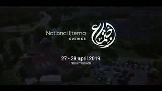Promo - 37:e MKA National Ijtema 2019