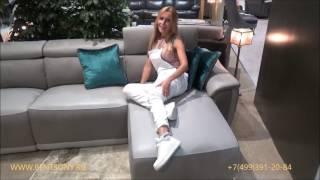 видео Кожаные диваны и кресла – это престижно