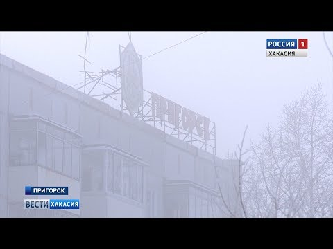 Взяли под крыло. Сибирская генерирующая компания зашла в Пригорск