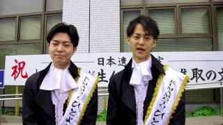HCBひとよしキャンペーンボーイに新メンバーが☆ 場慣れした創さんと...
