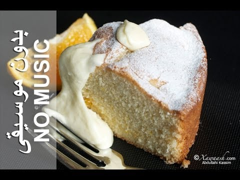 Pound cake no music version doolsho buuro quatre quarts youtube premium forumfinder Image collections