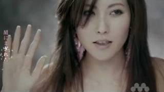[Vietsub] Haruka (Ost Daisuki) - Melody