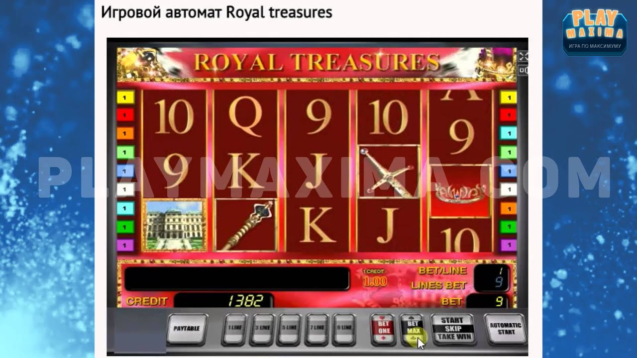 Играть в автоматы на деньги онлайн