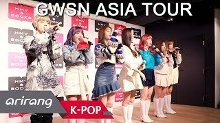 [promiSINGER] GWSN(공원소녀)'s On-Location ASIA TOUR Footage