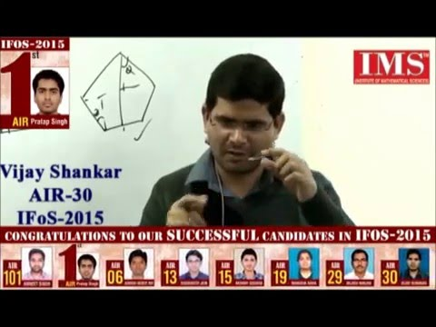 UPSC/IFoS-2015 Examination Successful Aspirant Vijay Shankar AIR- 30