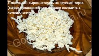 Рецепты салатов:Салат из кальмаров с плавленным сыром
