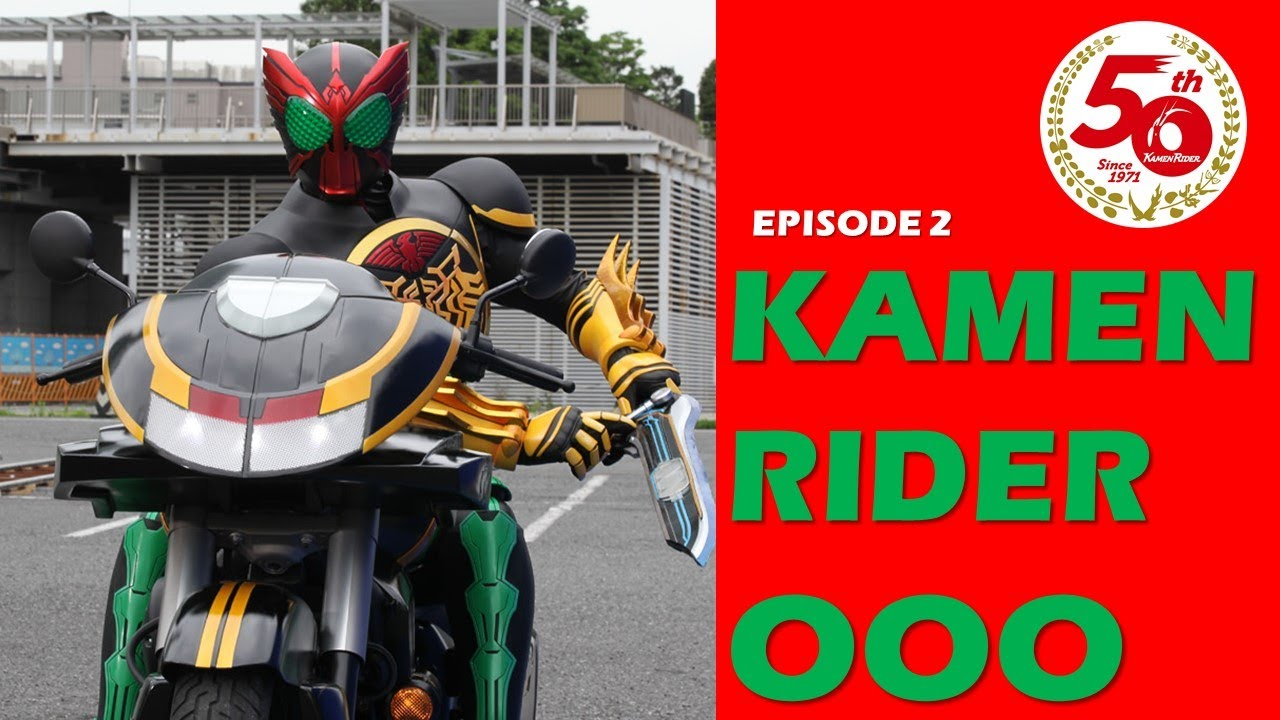 Download KAMEN RIDER OOO (Episode 2)