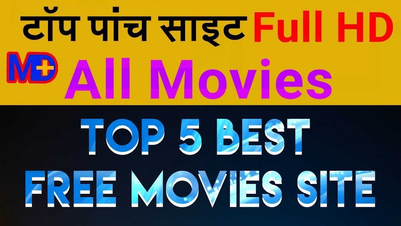 Top 5 Best Free Movie Downloads Sites 2018 | Dual Audio Movies | Bollywood  Movies