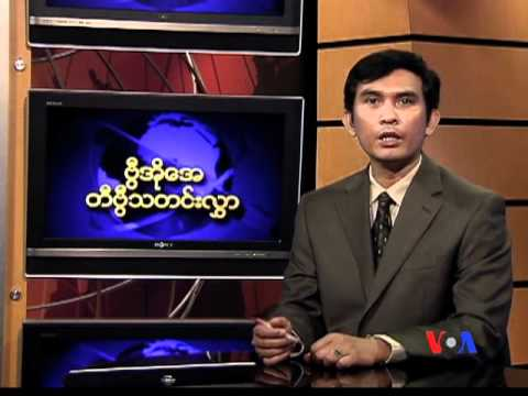 Burmese TV Update (04-26-12)