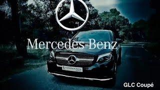 MERCEDES GLC COUPE 250D : concept Bstore voiture de prestige