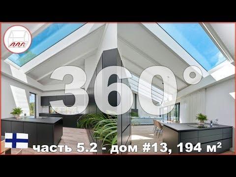 Стеклянная крыша - это круто   Talo Korea в формате 360°