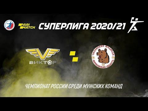17.09.2020, Виктор - Чеховские медведи