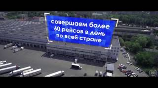 Склад ответственного хранения ЮМК в Ростове-на-Дону