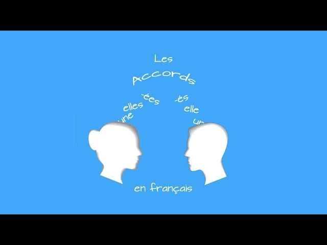 Les accords en français : 50 pièges pour ne plus se tromper