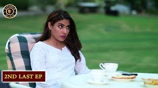 KhudParast Episode 26 - Top Pakistani Drama
