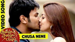 Repeat youtube video Chusa Nene Song || Pandavulu Pandavulu Tummeda Full Video Songs || Mohan Babu, Manoj, Pranitha