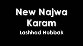 New Najwa Karam - Lashhad Hobbak / جديد نجوى كرم لشحد حبك