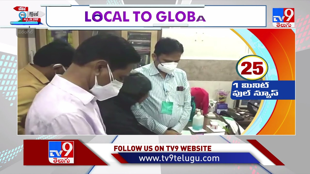వరంగల్ నగరంలో వైద్యుల నిర్లక్యం... కడుపులోనే కవలలు మృతి -  TV9