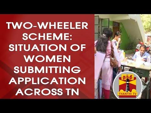 Andhra tetička sex videa