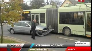 Среда запомнилась Минску серьёзными авариями(Необычная авария на МКАД. Сейчас вы видите последствия малопонятного инцидента. Во время движения по кольц..., 2015-10-06T18:57:18.000Z)
