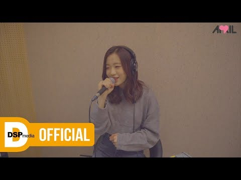 Special APRIL에이프릴 이진솔  Just A Feeling