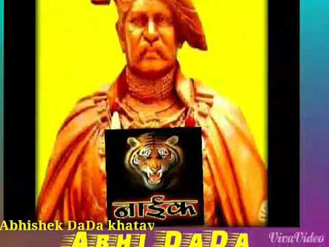 Raje Umaji Naik Group Mp3 Video Mp4 3gp Download Getmp3music Com