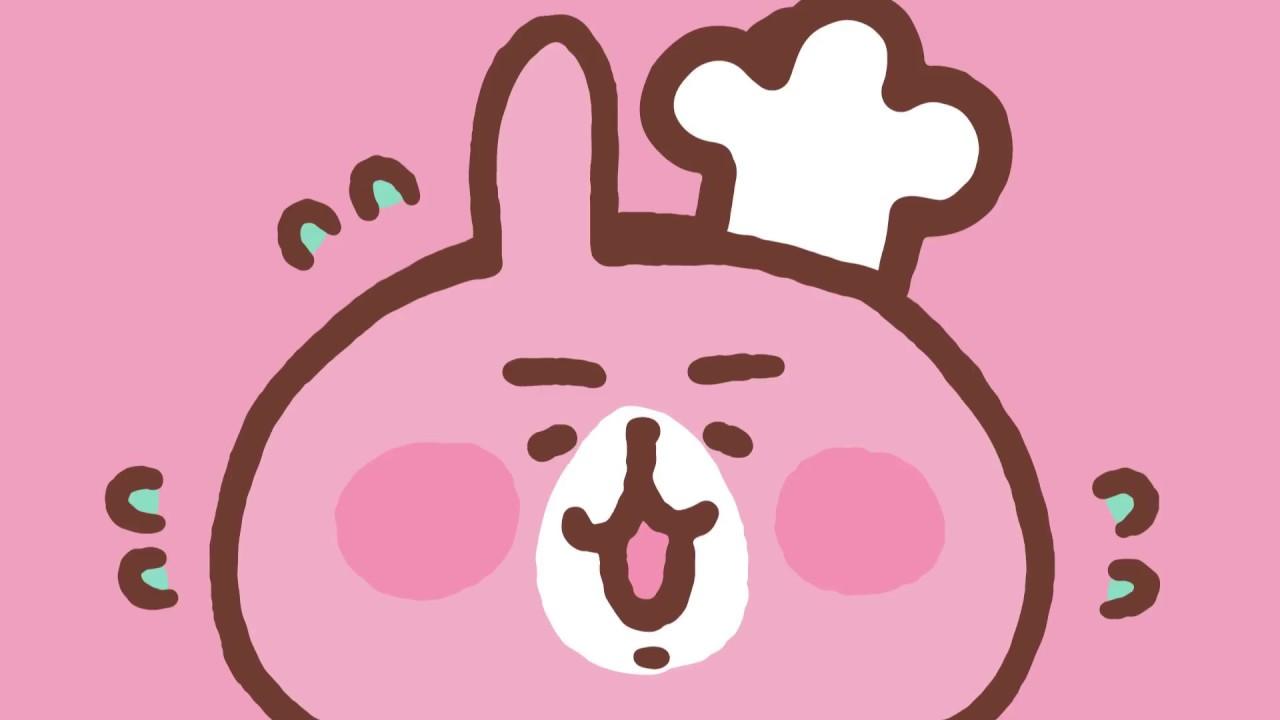 2018 老協珍卡娜赫拉的小動物佛跳牆 & Hello Kitty 闔家團圓佛跳牆CF 40's - YouTube