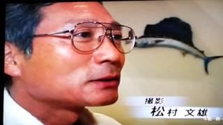 松村文雄撮影技師part1