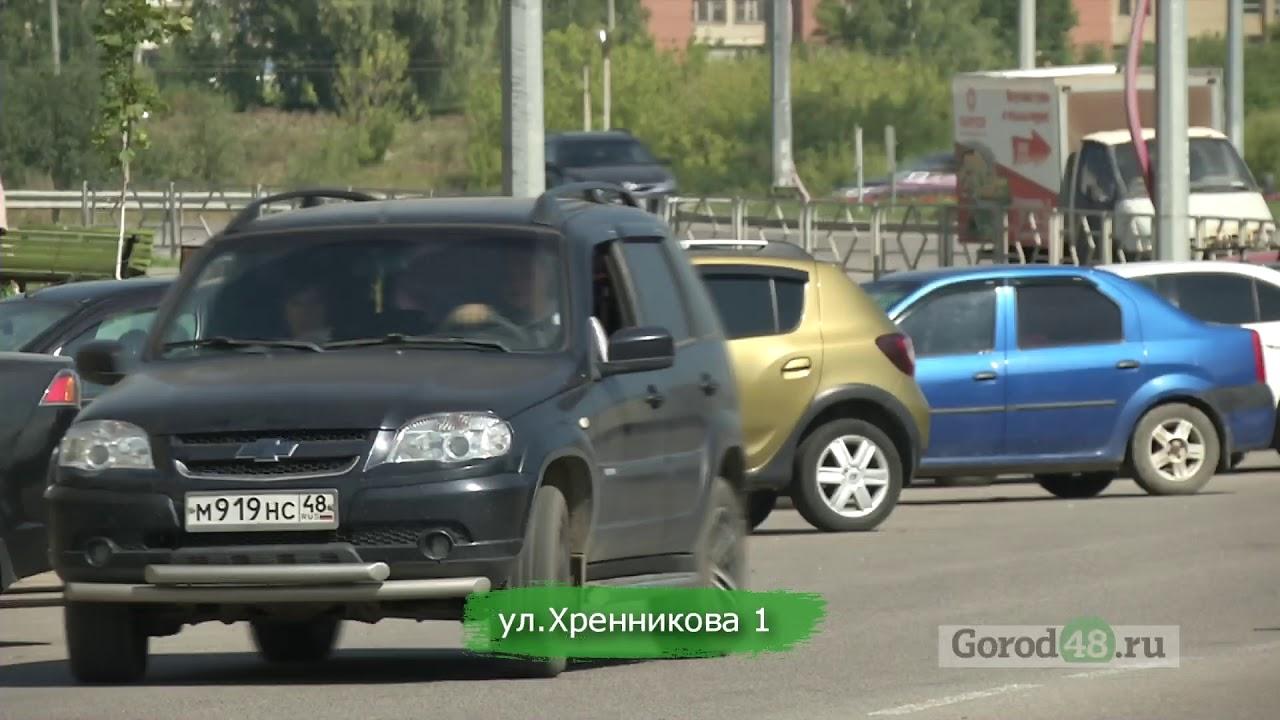 Наказали видео военная тайна о городе липецке как охрана