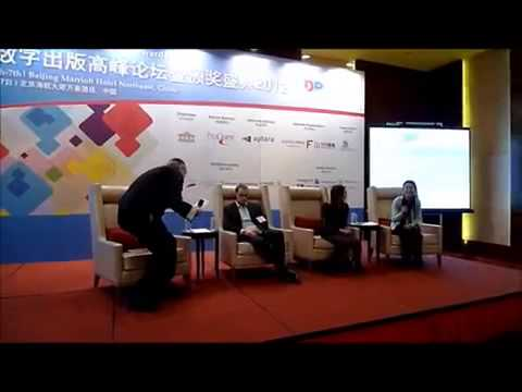 Asian Digital Publishing Conference in Beijing