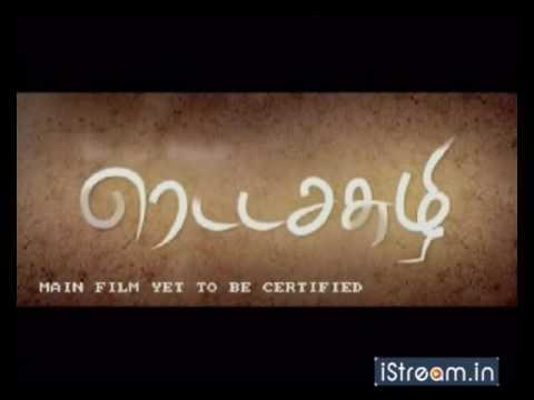 Rettai Suzhi (Trailer)