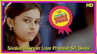 Varuthapadatha Valibar Sangam Tamil Movie | Scenes | Sivakarthikeyan Love Propose Sri Divya