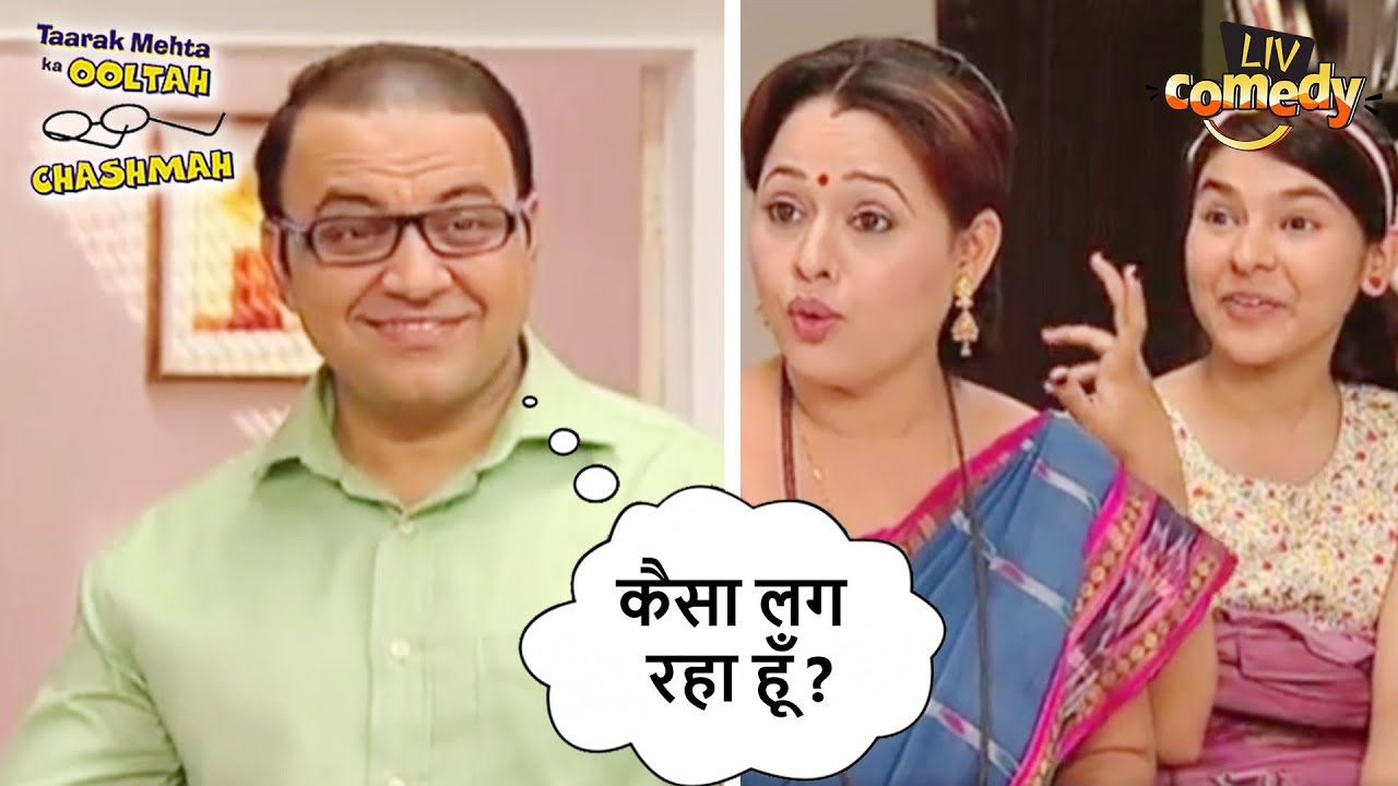 Bhide का Dashing Look   तारक मेहता का उल्टा चश्मा   Comedy Videos