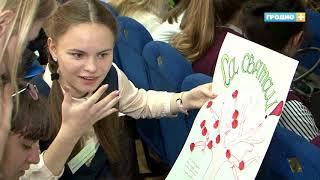 Первый фестиваль педагогических классов прошёл в Гродно