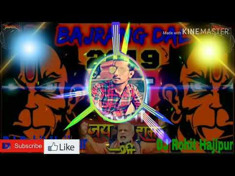 Dailoge💯 Mix Dj  Comptition Jaikara- DJ Rohit Hajipur Jai Jai Shree Ram 🚩🚩🚩🚩
