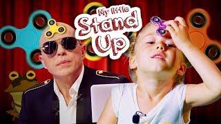Stand Up лето 2017 ! Хайпанем с Дружко Шоу ! Спиннер и Мистер Макс ! Fidget Spinner !