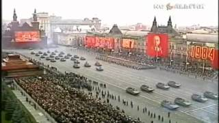 """Soviet march"" from ""Command and Conquer: Red Alert 3"" in the 1984 Army Parade."