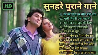 OLD IS GOLD - सदाबहार पुराने गाने | Old Hindi Romantic Songs 🎶 Evergreen Bollywood Songs