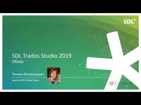 Studio 2019: Обзор основных возможностей