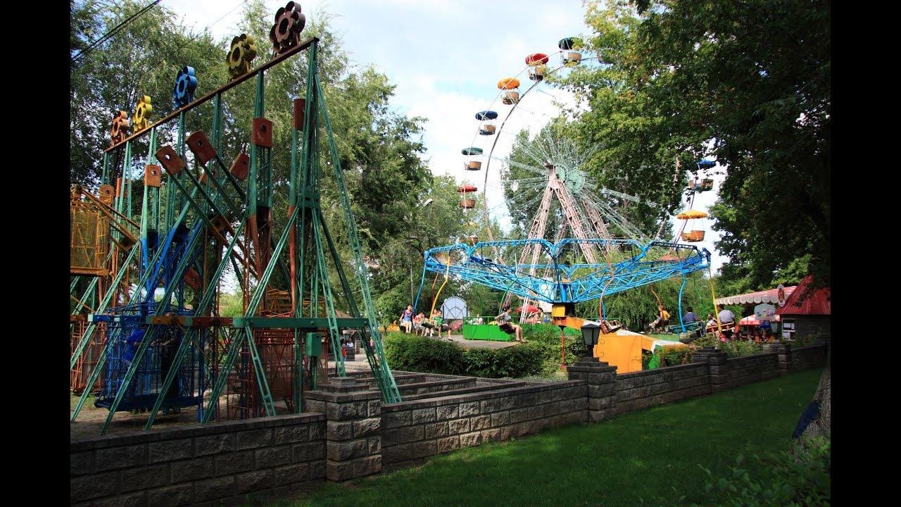 Family Park: Отдых, аквапарки, парки, бассейны
