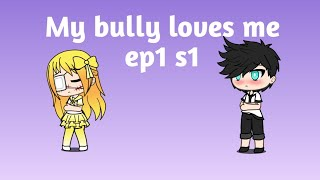 My bully loves me ep1 s1| Gachaverse